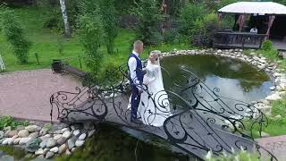 Свадьба Дмитрия и Юлии 18.08.18