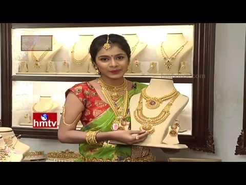 Different Types of New Design Necklaces in Manepally Jewellers | Sogasu Chuda Taramaa | Awani | HMTV