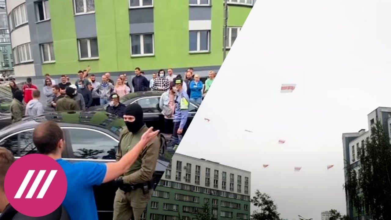 Дворы против Лукашенко. Жители объединились, чтобы поддержать протест и защищаться от силовиков