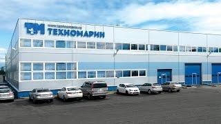 ТЕХНОМАРИН - о компании