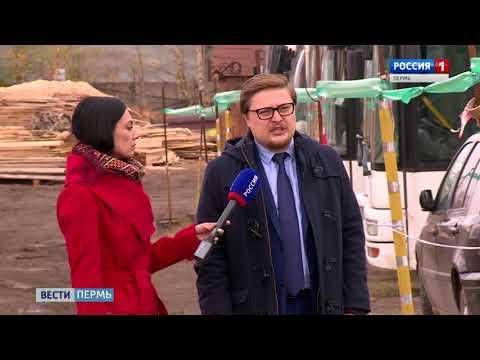 В Пермском крае произошло крупное хищение госконфиската