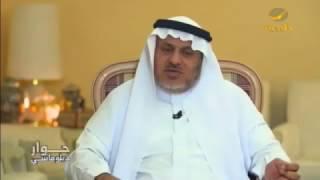 زياد الدريس غازي القصيبي خسر اليونسكو بسبب حركة التوائية من المرشح المصري
