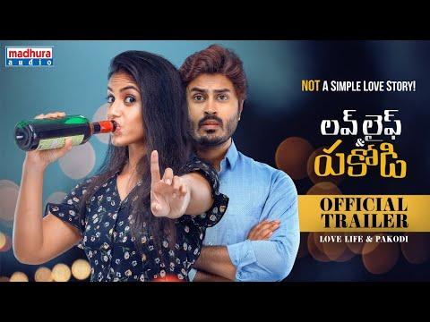 Love Life And Pakodi Trailer