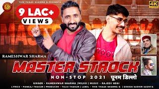 Latest HimachaliNon-Stop  Video Songs || Master Strock2021|| Rameshwar Sharma & Milko Sokolarski