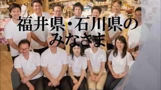 11月23日(金)~12月3日(日)の期間 人生を変えるマットレス『シモンズベ...