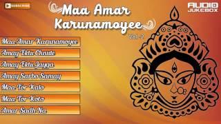 Kali Maa Songs Bengali   Maa Amar Karunamoyee - Vol 2   Kali Mata   Bengali Devotional Songs