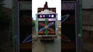 Dilip hi tech dj mehdawal (No 1 logo ki pasand) 9839616756