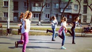 Кажется (Open kids) /// Школа танца FLASHMOB