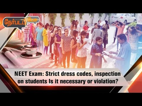 Nerpada Pesu: NEET Exam 2017: Controversies & Complaints From Students across India | 08/05/17