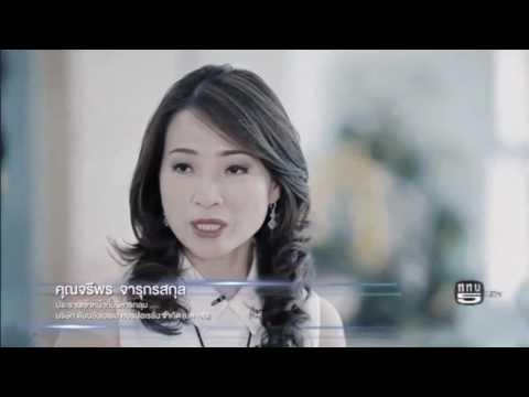 Interview : Cyber City TV Program