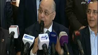 حزب الغد ينظم مؤتمرا لدعم المرشح الرئاسي موسى مصطفى موسى | على مسئوليتي
