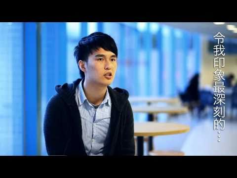 中文大學 Top-up degree programmes - Griffith University 學生訪問
