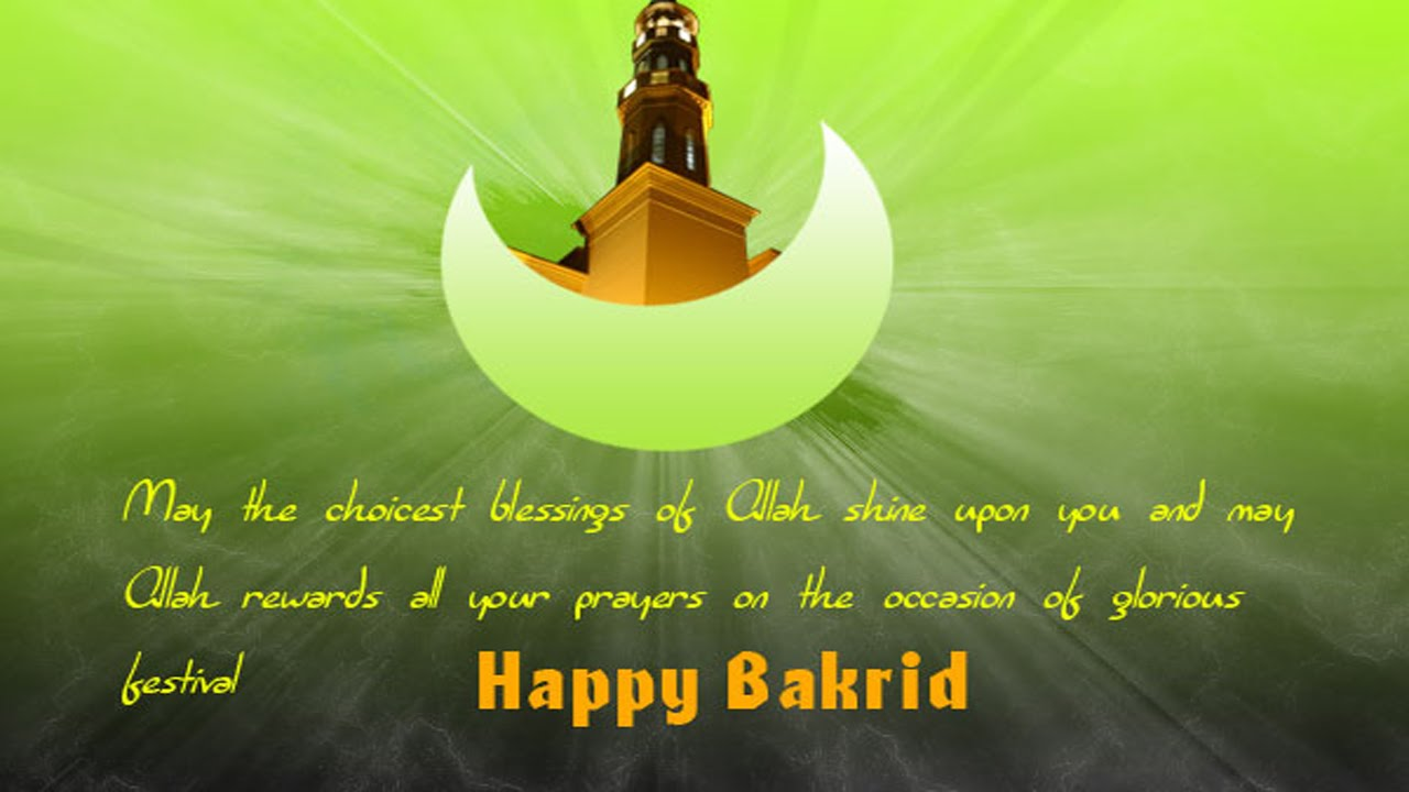 Cool Bakra Eid Eid Al-Fitr Greeting - maxresdefault  Best Photo Reference_804527 .jpg