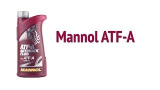Mannol ATF-A (Dexron) Холодный тест bmwservice