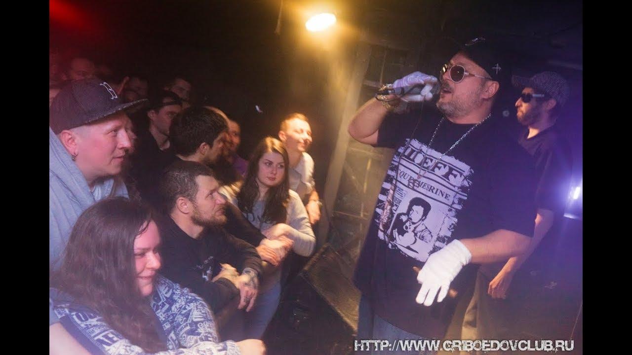 Музыка с клубов москвы скачать клуб русского рока в москве