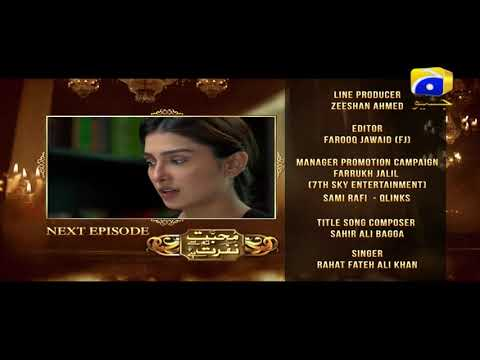 Mohabbat Tum Se Nafrat Hai - Episode 28 Promo | Har Pal Geo