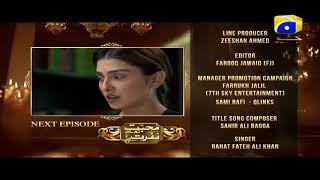Mohabbat Tum Se Nafrat Hai - Episode 28 Promo   Har Pal Geo