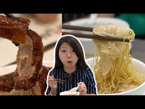 Michelin Star Roasted Goose and Wonton Noodles in Hong Kong