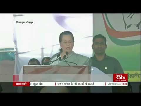 कर्नाटक का रण: NDA biased against Congress-ruled states says Sonia