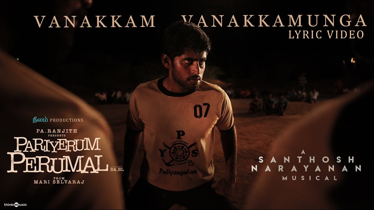 Pariyerum Perumal | Vanakkam Vanakkamunga Song Lyrical Video | Santhosh Narayanan | Pa Ranjith