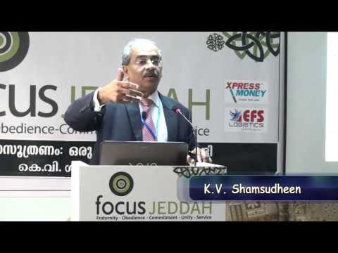K V SHAMSUDEEN Oru Nalla Nalekku Vendi (Focus Jeddah) Part - 1