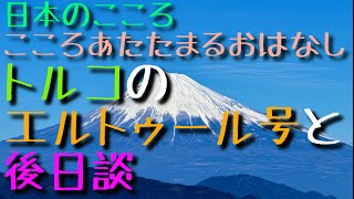 心温まるおはなしです。 素材: 『ニコニ・コモンズ』http://commons.ni...