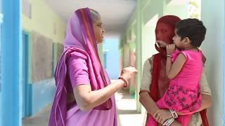 पळकतो पाली अभियान शीशे सा चमकता पाली स्वच्छ भारत मिशन (ग्रामीण ) जिला परिसद, पाली