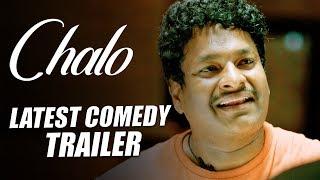 Chalo Latest Comedy Trailer | Naga Shaurya | Rashmika Mandanna | Venky Kudumula | Ira Creations