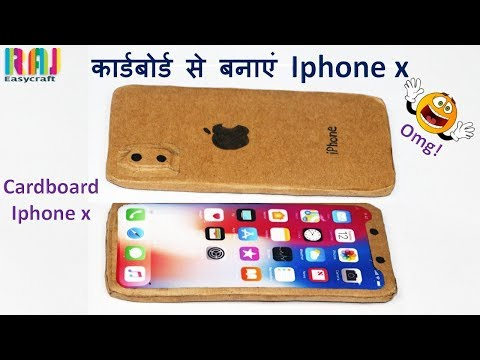 Iphone x making with cardboard || DIY art and craft || best out of waste Iphone