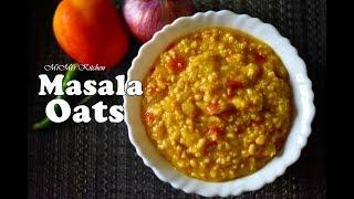 Super tasty Masala Oats 🍲मसाला ओट्स कैसे बनाये🥣Healthy Breakfast