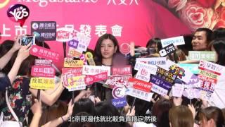 (2016-06-03 報導) Yes娛樂、掌握藝人第一手新聞報導、↖現在就訂閱Youtu...