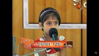 Sukanya Das  ::  A Musical Journey of Srijan TV