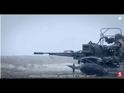 Початок російського вторгнення.