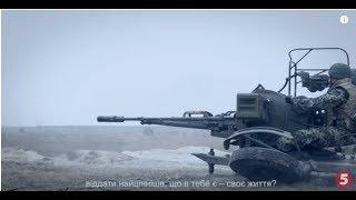 """Початок російського вторгнення. Фільм """"Війна на нульовому кілометрі"""""""