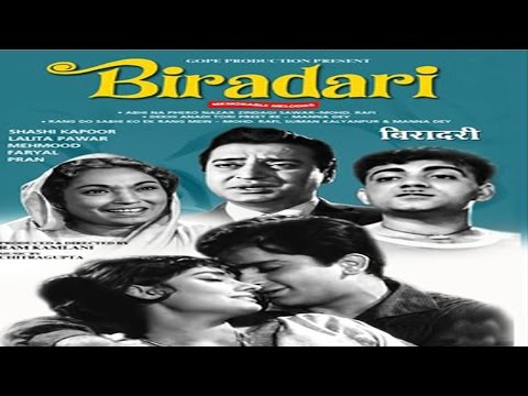Biradari (1966)  Hindi Full Movie | Shashi Kapoor Movies  | Pran | Mehmood | Hindi Classic Movies