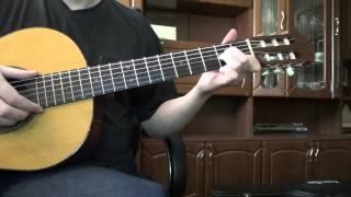 Сектор газа Гуляй мужик. Как играть на гитаре