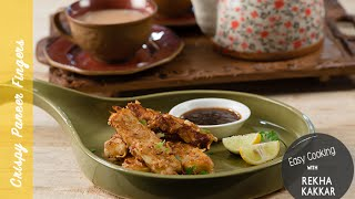 Kurkure Paneer fingers | An Interesting Tea time snack | An Easy Paneer Recipe