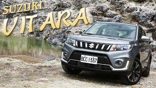 都會、越野 Vitara全力support你!Suzuki Vitara S ALLGRIP | 汽車視界新車試駕