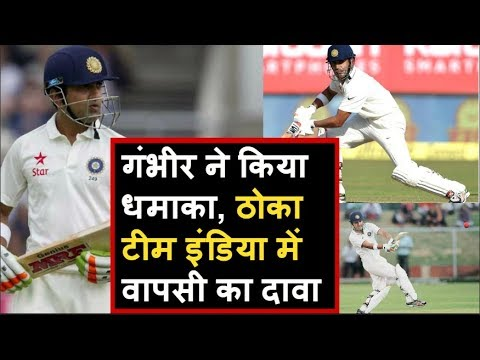 Gautam Gambhir scored a fantastic to against Karnatka   Headlines Sports