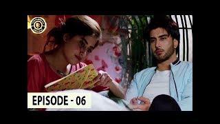 Noor Ul Ain Ep 6 - Sajal Aly - Imran Abbas - Top Pakistani Drama