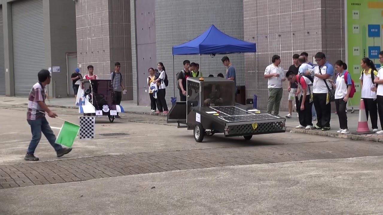 中學可載人太陽能車設計比賽- 初賽 - YouTube