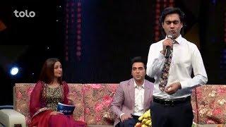 Naseem Hashemi - Zere Chatre Eid Feter - TOLO TV / نسیم هاشمی - زیر چتر عید فطر - طلوع