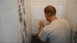 Люк в коробе с плиткой(В ролике показано как установить люк в коробе,облицованном плиткой,сам короб смонтирован в туалете и закры..., 2014-06-14T18:48:13.000Z)