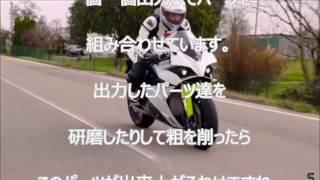 3Dプリンターで作った走るバイクが最新鋭過ぎる! 時代はここまで来ていた スパトラサスファン 検索動画 10