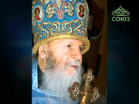 Рождество Христово Богоявленский собор 1996 г