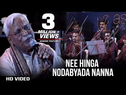 Kannada Folk Songs || Nee Hinge Nodabyada Nanna || By  C.Ashwath  Mumbaililalli