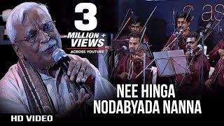 Folk Songs Kannada | Nee Hinge Nodabyada Nanna | Mumbaililalli C.Ashwath