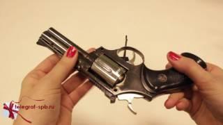 Зажигалка - Револьвер Python 357