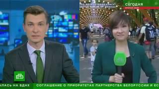 НТВ. Новости.Большой фестиваль добровольцев