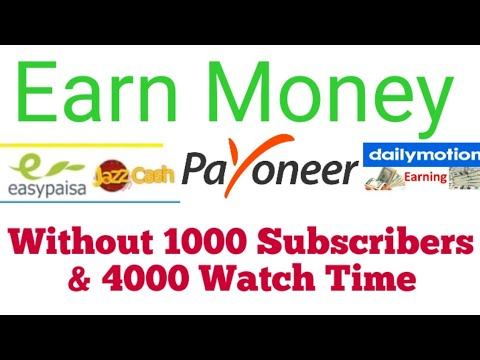 Earn Money With Dailymotion 2020 || Without Watch Time and Subscribers